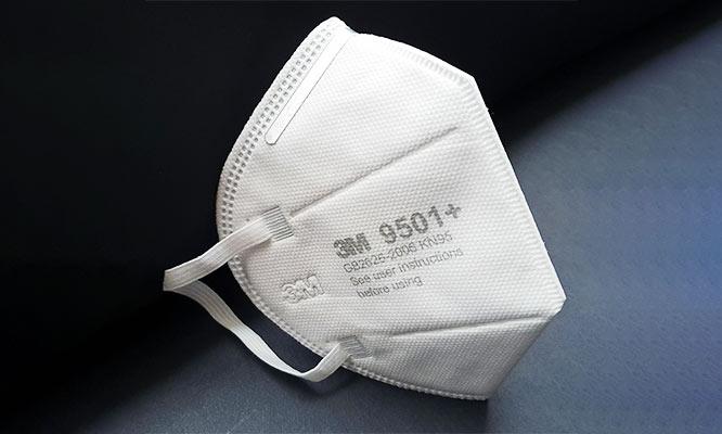 Pack de 3 o 10 Mascarillas respirador 3M modelo 9501 Incluye delivery