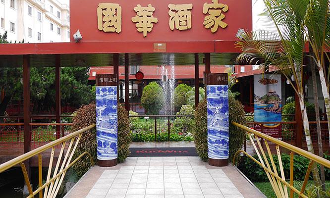 Almuerzo o cena Buffet Internacional gaseosa en Kuo Wha Restaurant Oriental
