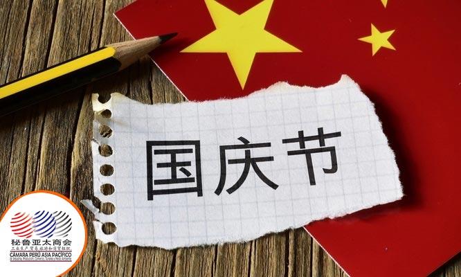 Aprende Chino Mandarin 1 mes material didactico
