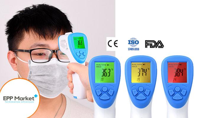 Termometro infrarrojo digital GQ- 129 con certificado y registro ¡Incluye delivery!
