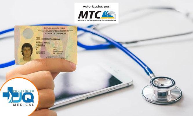 Examen Medico para Brevete CERCADO DE LIMA nuevo revalidacion y recategorizacion y mas