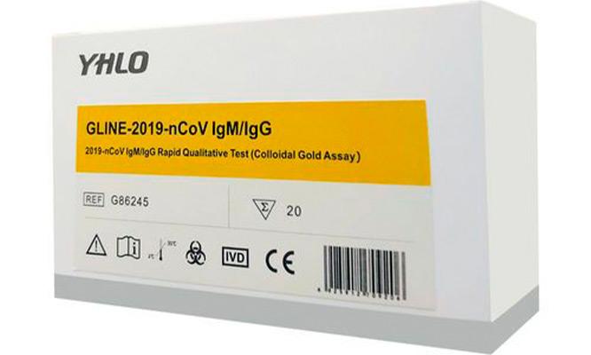 Caja de 20 Pruebas rapidas caseras de coronavirus delivery