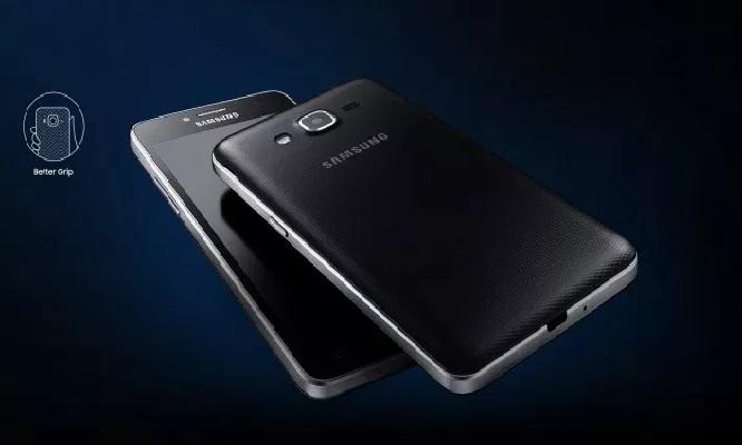 Smartphone Samsung Galaxy J2 Prime con sintonizador de TV ¡Vive el mundial!