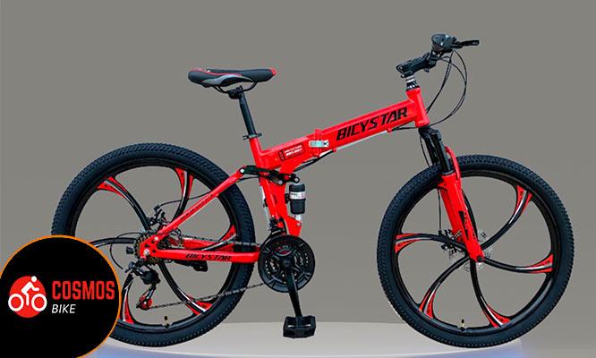 Bicicleta plegable con opcion a accesorios delivery