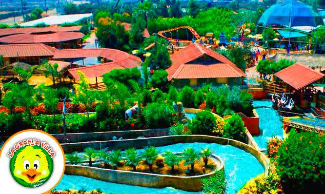 Pulsera Magica en La Granja Villa PISCINA (Valido en sus 2 sedes) 1000 am a 0600 pm