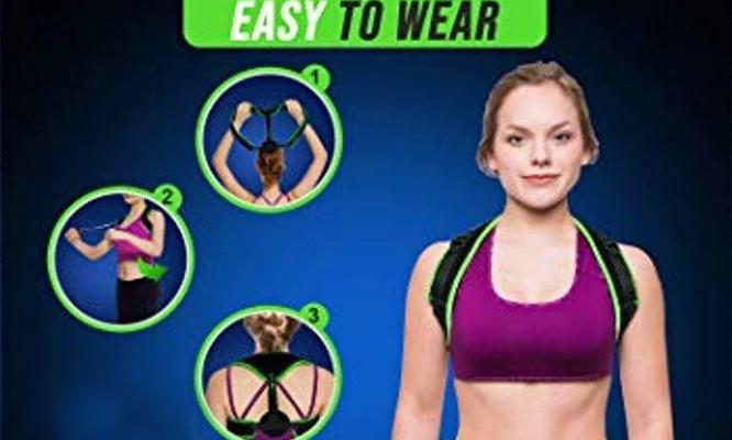 Corrector de postura de espalda ajustable para hombre/mujer ¡Incluye delivery!